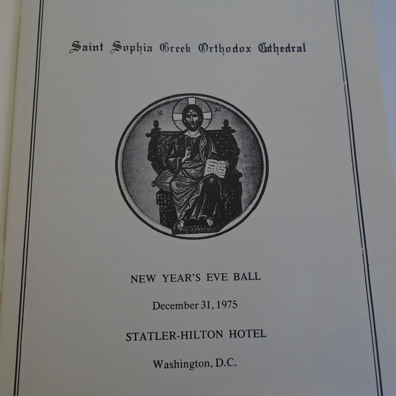 Celebration book for the 1975 New Year's Eve Ball for Saint Sophia Greek Orthodox Cathedral of Washington D.C. Bonus item of 2 1970s Greek postcards.