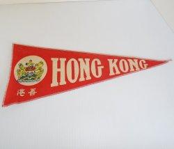 Hong Kong Felt Banner Pennant Flag, 1960s