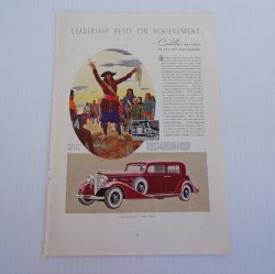 Cadillac V8 Town Sedan, La Salle 1933 Vintage Advertisement