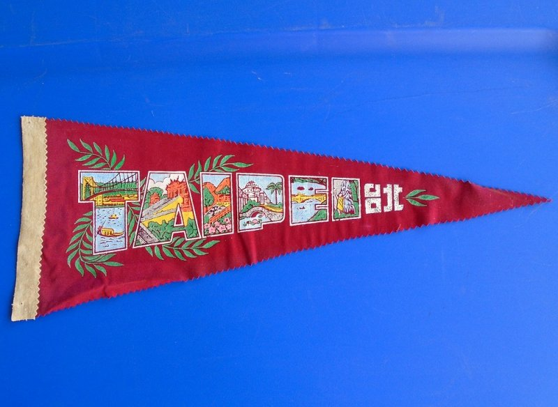 Vintage 1950s to 1960s Taipei Taiwan pennant banner. 17.5 inches long, deep red in color. Estate purchase.