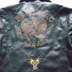 '.Marc Ecko Biker Jacket, XL.'