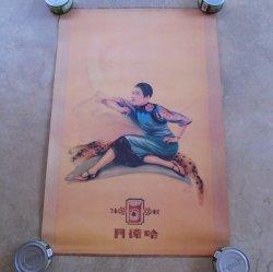 Hatamen Cigarettes Shanghai Girl Vintage Poster, Like new
