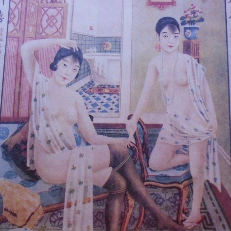 Shanghai Girls vintage poster. Semi nude bath scene. Unknown age, originally purchased in 1970s. Estate purchase. Like new.