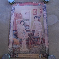 Shanghai Girls Semi Nude Bath Poster, Vintage, Like New
