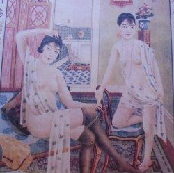 '.Nude Shanghai Girls print.'