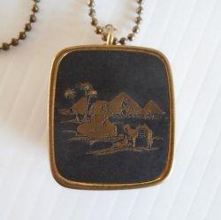 Sankyo Damascene Music Box Keychain, Vintage
