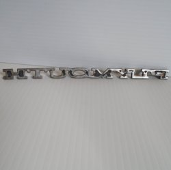'.Plymouth 1968-74 nameplate.'