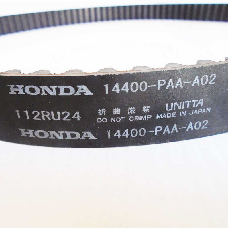 Honda Accord 1998-2002 Timing Belt #14400-PAA-A02.  Estate sale find.