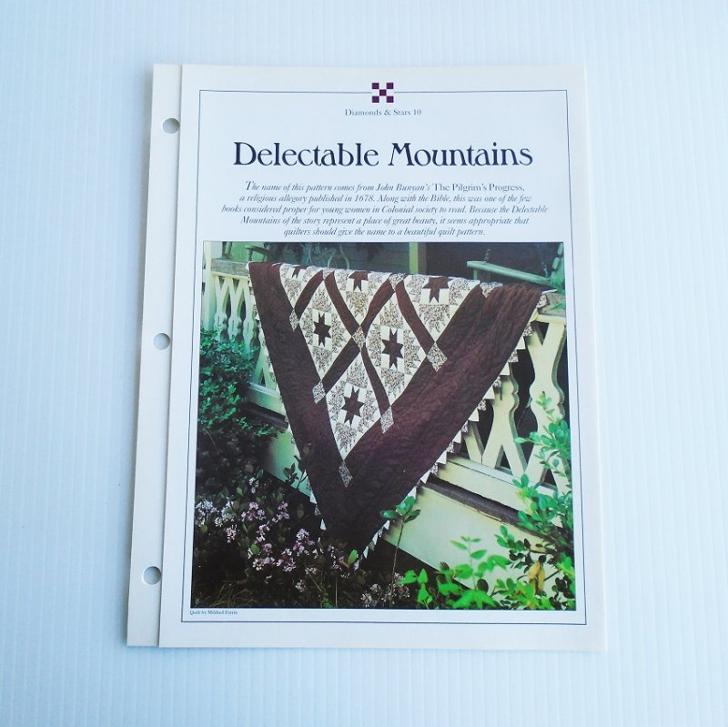 Delectable Mountains Quilt Pattern with Actual Size Templates. From Best Loved Quilt Patterns Series, Oxmoor House Inc. 1993