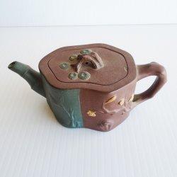 Chinese Yixing Bamboo Design Teapot, Vintage