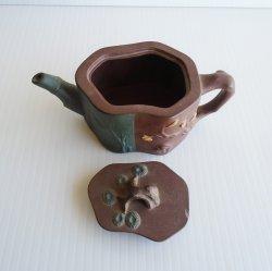 '.Chinese Yixing Bamboo Teapot.'