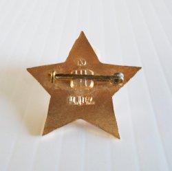 '.Little Octobrist Soviet Pin.'