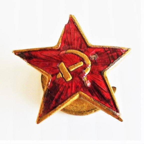 Front view, WWII era Soviet Russia Army CCCP red star pin. Made in the USSR in the 1940s. 7/8ths inch.