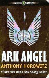 Stormbreaker Alex Rider by Anthony Horowitz Scholastic ed