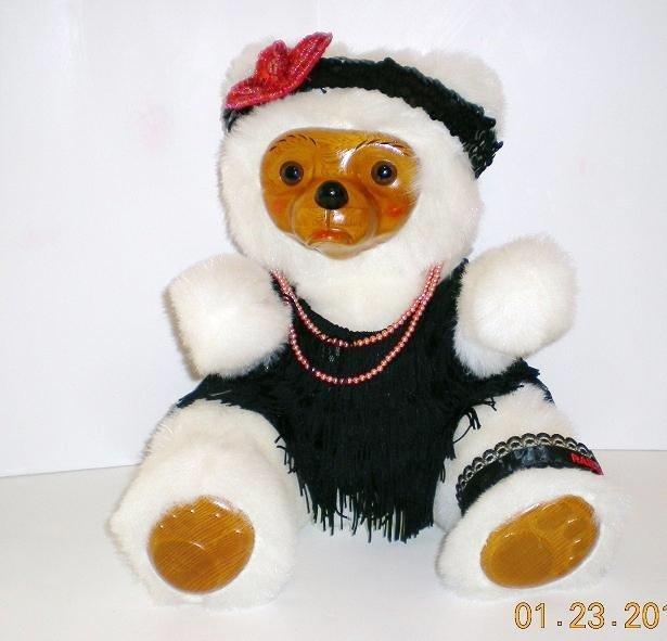 Third Edition Glamour Bears 1986