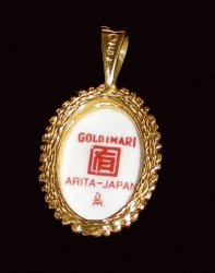 '.The Arita Pendant Japan.'