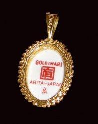'.The Arita Pendant Japan.'
