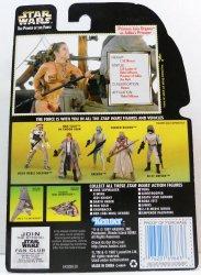'.Princess Leia.'