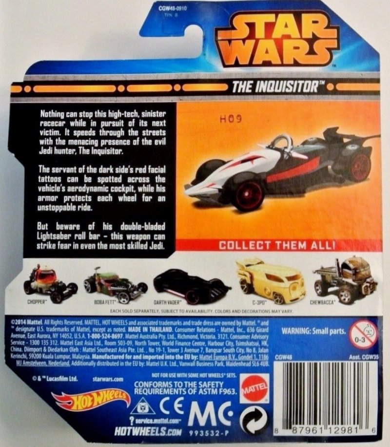 Star Wars Rebels vehicles