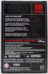 '. Luke Skywalker Jedi Knight.'