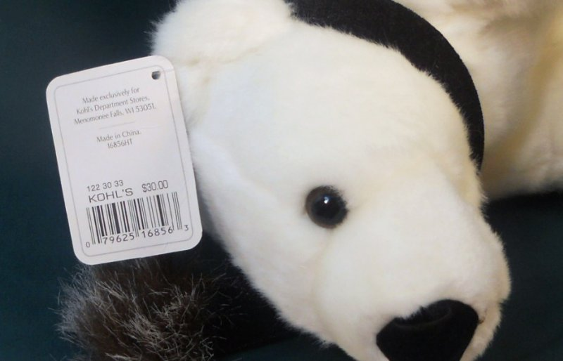 Khol's Exclusive Polar Bear