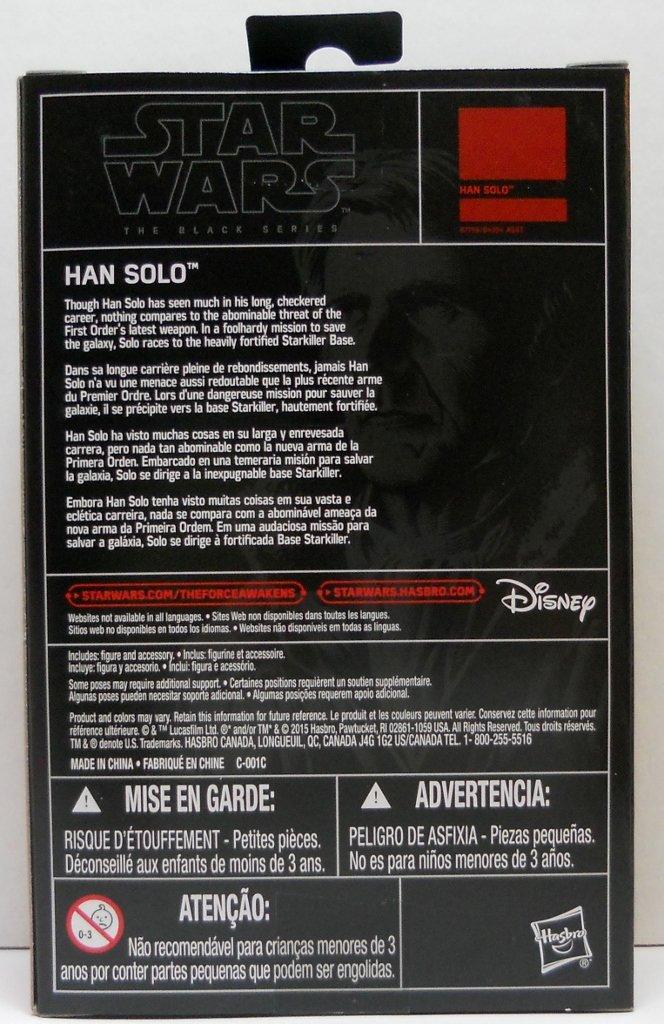 Star Wars Black Series The Force Awakens