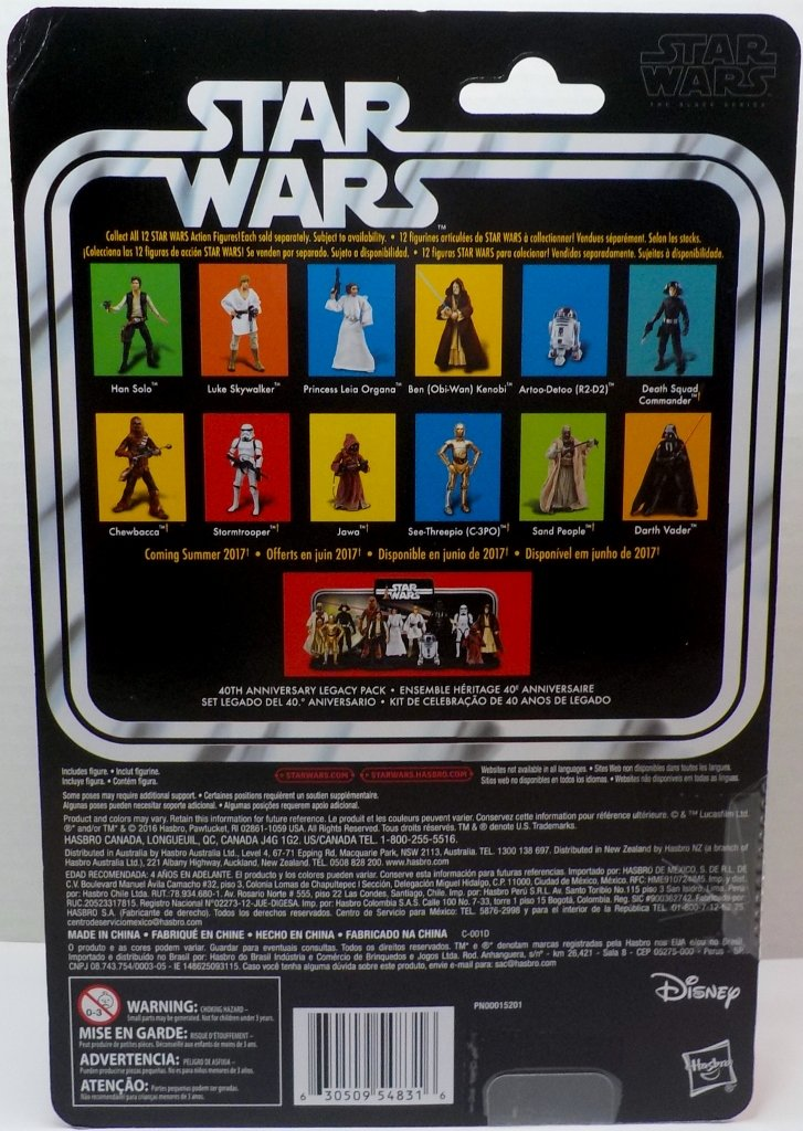 40th Anniversary Black Series GameStop Exclusive