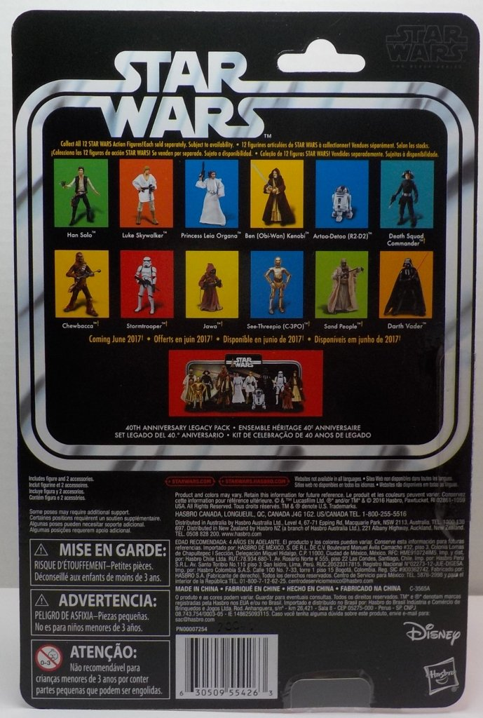 40th Anniversary The Black Series 6 inch action figure