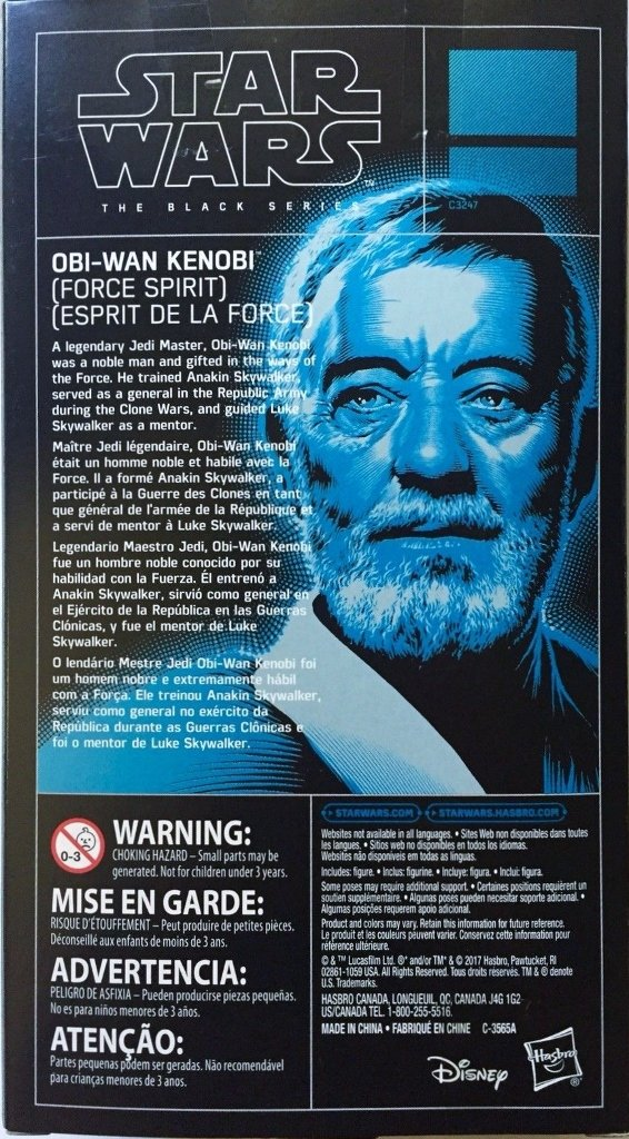 Star Wars Black Series Walgreen's Exclusive