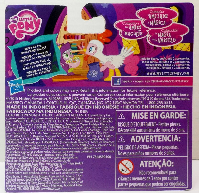 My Little Pony Friendship is Magic Collection