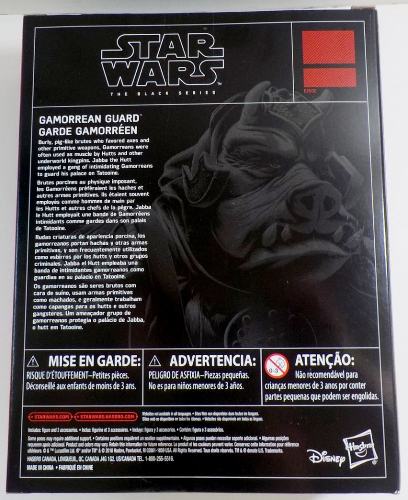 Star Wars The Black Series Exclusive figure from ROTJ
