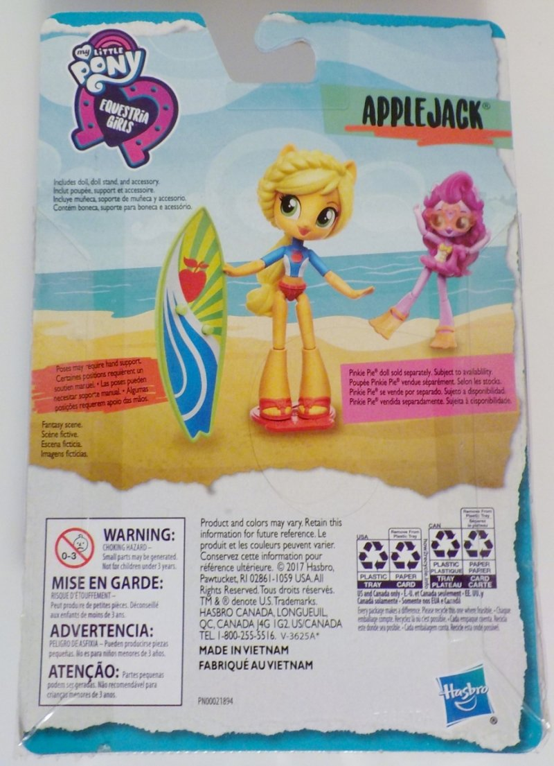 Equestria Girls Beach Collection 2017