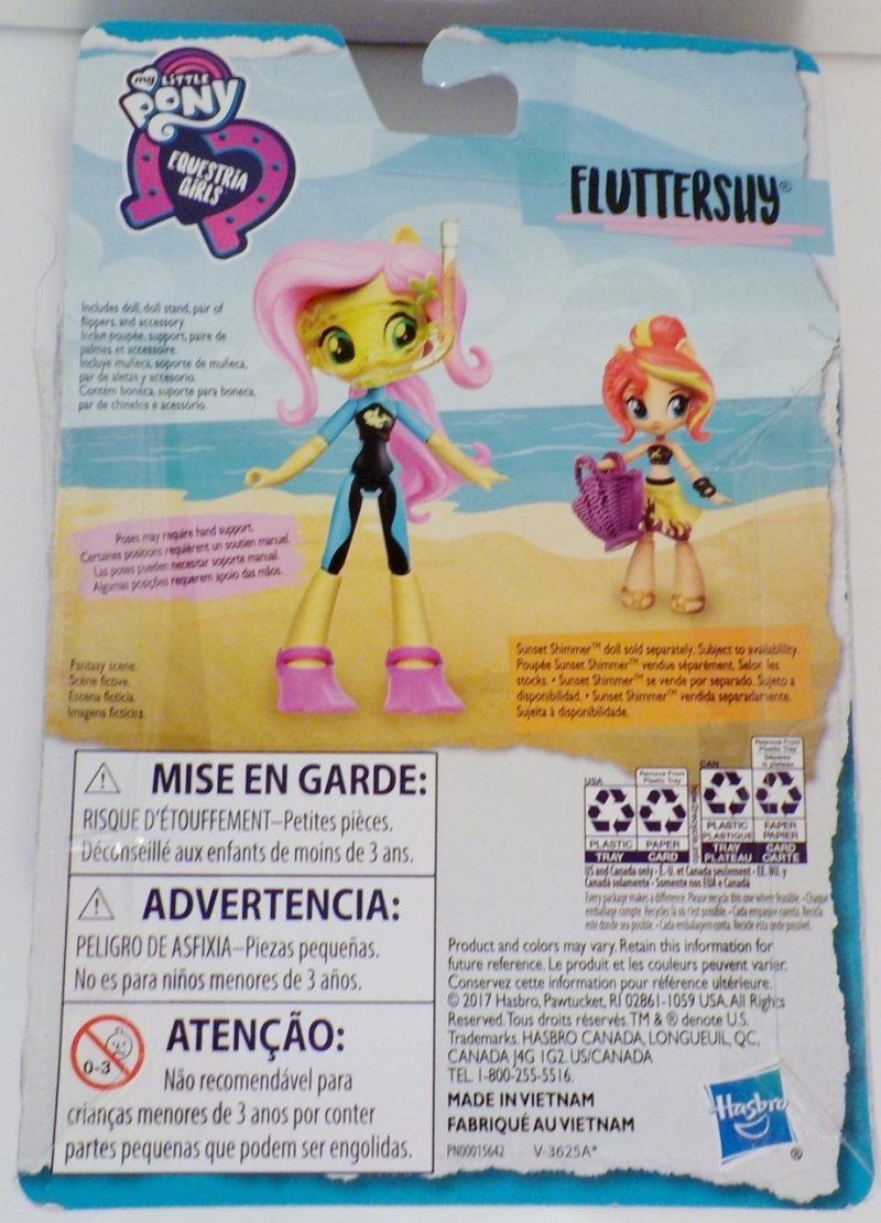 Equestria Girls mini doll Beach Collection, 2017