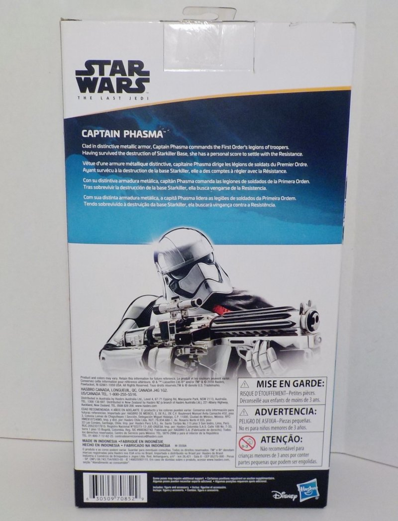 Disney Walmart Exclusive 12 inch scale figure
