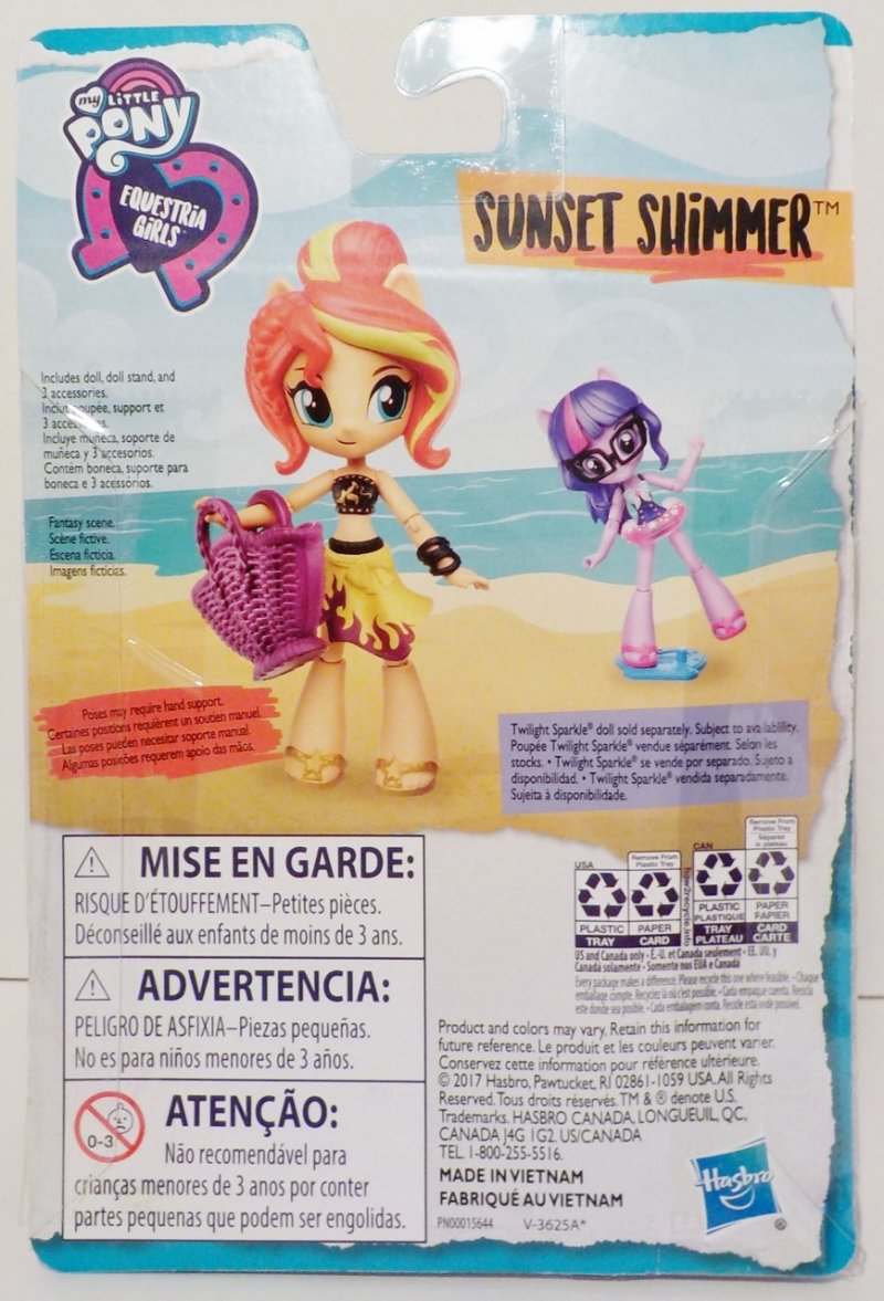 Equestria Girls minis Doll Beach Collection, 2017