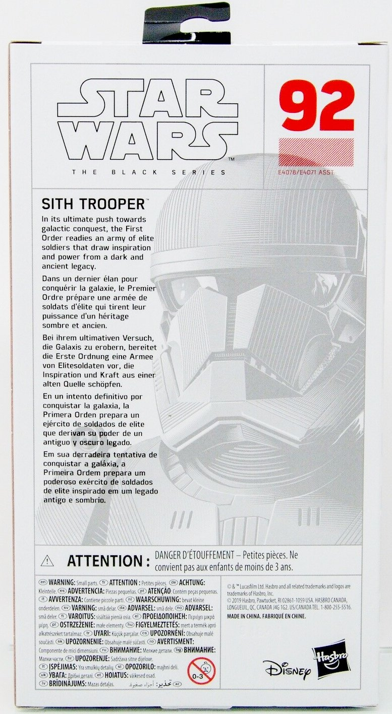 Star Wars First Edition release, White box