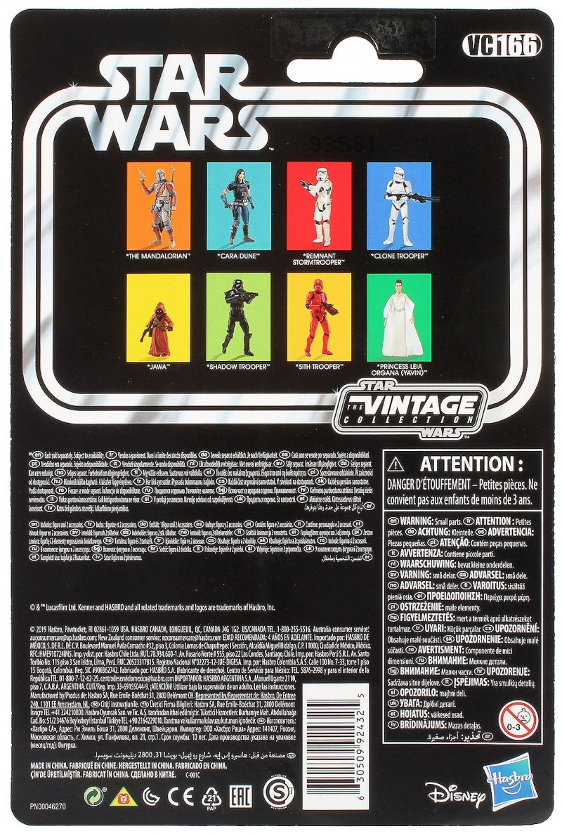 Star Wars The Vintage Series (Stock)