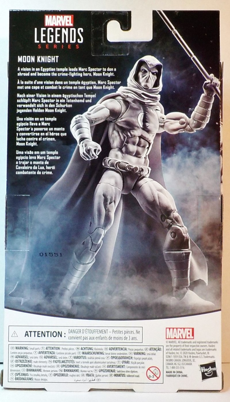 Marvel Legends Series action figure Exclusive