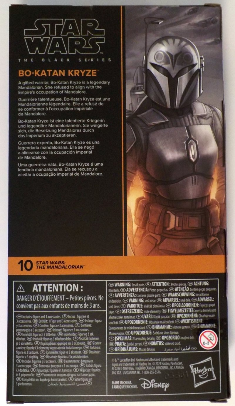 Star Wars The Black Series Galaxy from The Mandalorian