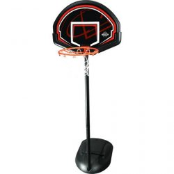 Lifetime 90022 32 Youth/Indoor Portable Basketball System