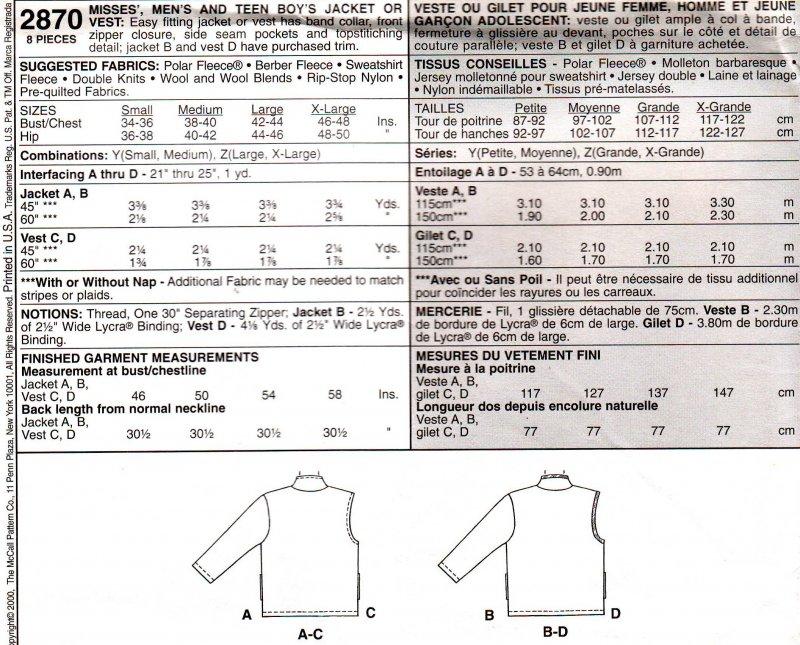 Image 2 of McCalls 2870 ( Small-Medium) Jacket or Vest Unisex Uncut Sewing Pattern