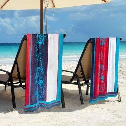 Superior Sailing Theme Beach Towels Egyptian Cotton 34x 64 Set of 2