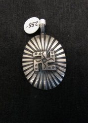 Navajo Whirling Logs Sterling Silver Pendant, Gary Reeves