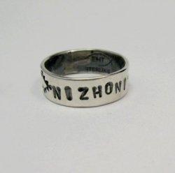 Navajo NIZHONI Sterling Silver Band Ring, Travis EMT Teller sz7-1/2