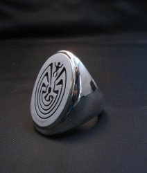 Bigger Native American Navajo Sterling Silver Man in the Maze Ring sz9-1/2