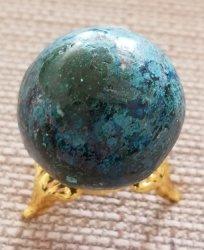 Shattuckite Sphere