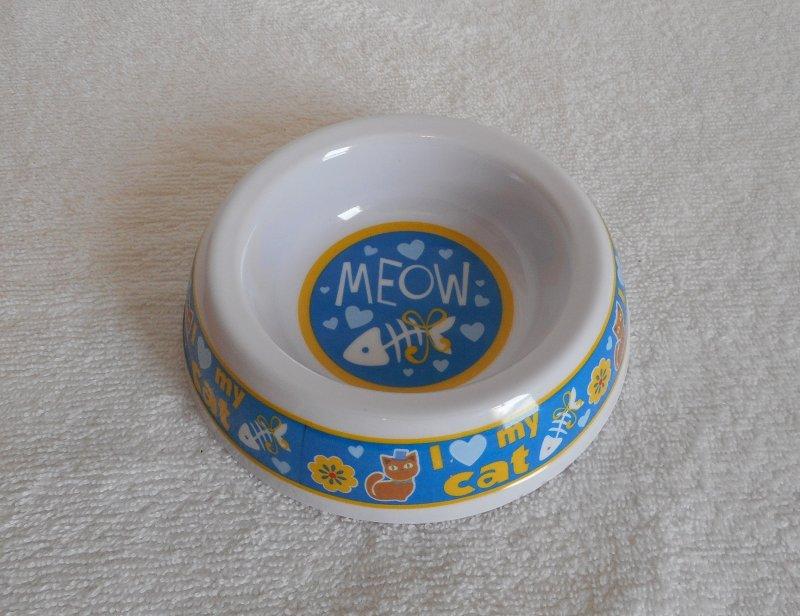 Image 1 of Cat Food Bowl