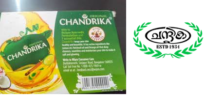 Chandrika Bar Soap 2.65 Oz
