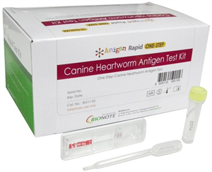 Anigen Rapid One-Step Canine Heartworm Antigen Test Kit B10 By Modern Vet Therap