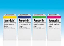 '.Remodulin (Treprostinil) 20 ml.'